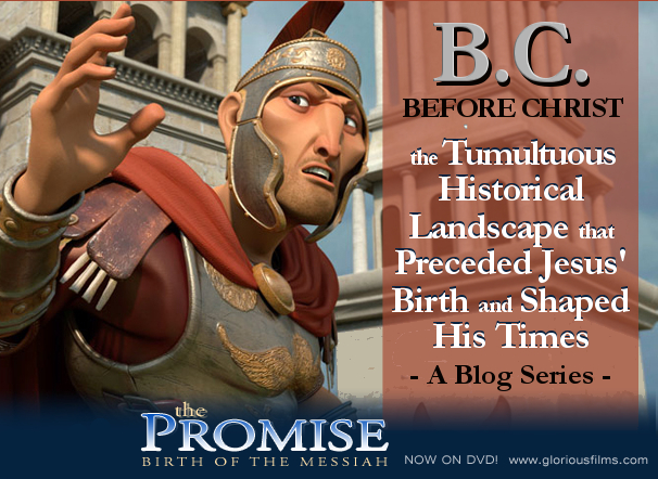 BC Blog Meme-Centurion-720x442-Final2